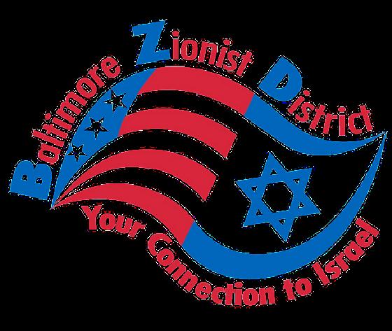 Baltimore Zionist District Inc. logo